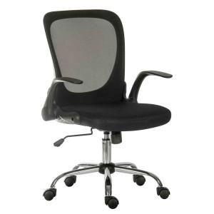 Twist Office Chair in black